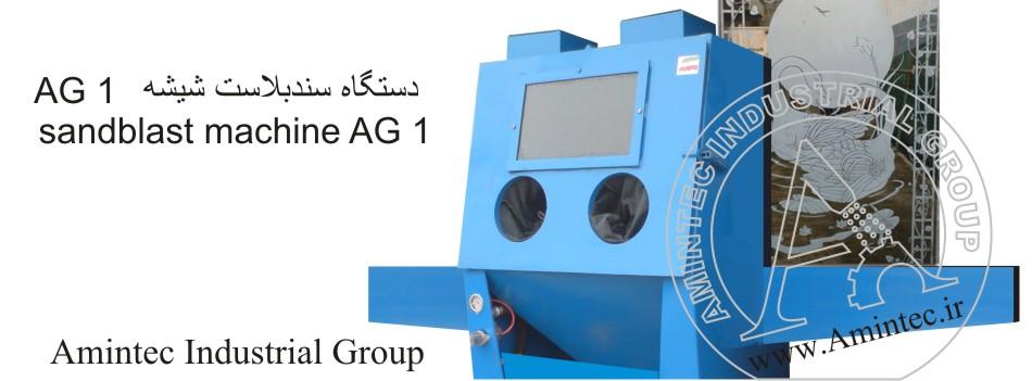 B-AG_1